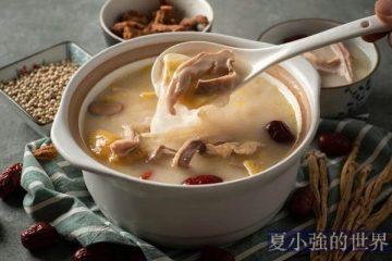 中國味的雞湯文化