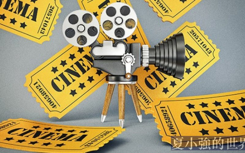 電視劇60年:中國編劇行業經歷了什麼?