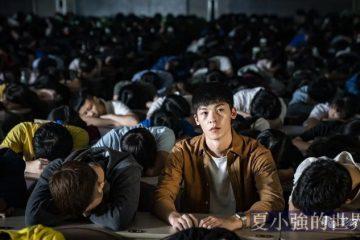 泥濘現實主義與台灣電影的高光
