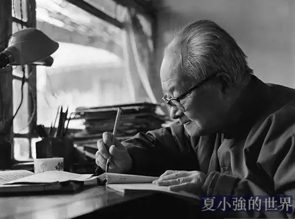 沈從文:我的檢查稿(1968年)