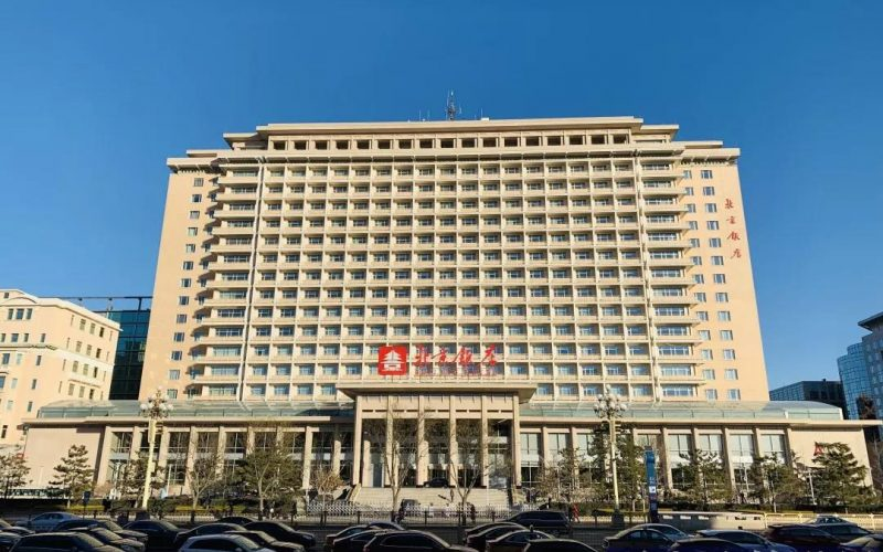 北京這座神祕的大樓,普通人進去走一圈就能改變命運