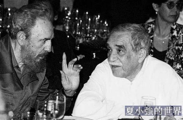 朱大可:馬爾克斯同志的烏托邦——謹以此文紀念馬爾克斯誕辰94周年