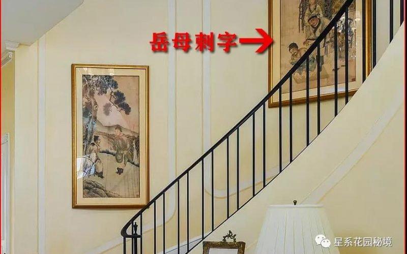 「精忠報國」!川普掛在家中室內的中國畫……岳母刺字
