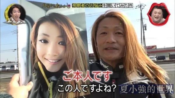 日本50歲大叔把自己P成美女騎手 穿幫後男粉絲心碎