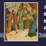 經典連環畫《三國演義》8:三讓徐州