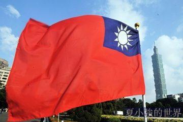 名家專欄:有靈魂的台灣