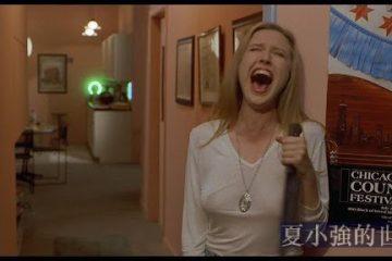 妹子總覺得家裡有陣陣陰風,最後發現鏡子後面有一套房?!