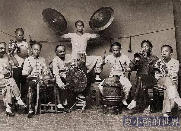 揭祕:一百年前的中國式生活