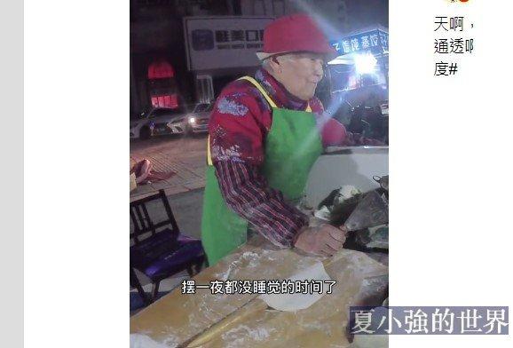 鄭州老奶奶:只要是正道,就沒有容易掙的錢(視頻)