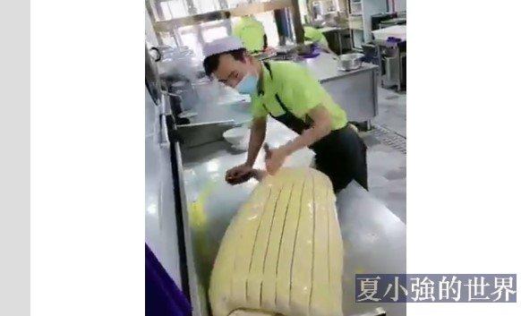 中國民間美食技藝集錦(視頻)