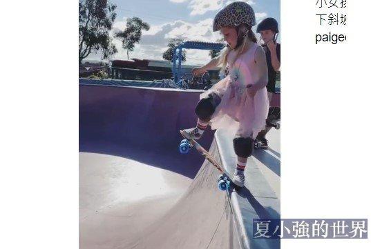 小女孩 滑板