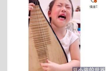 萌娃邊哭邊彈琵琶:淚珠進嘴節奏卻絲毫不亂(視頻)