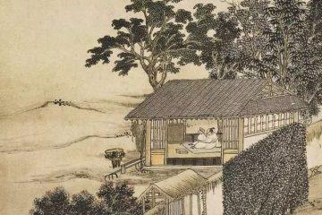 從古畫裡看 :明人的閒居生活