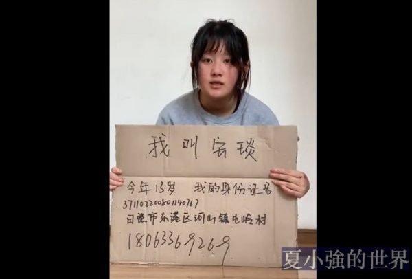 13歲女孩發視頻稱被40歲男性強姦 ,父親:胡說八道,她就是想要錢(視頻)