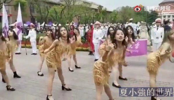 看起來像喜喪 清華校慶這段舞蹈為什麼這麼怪?(視頻)