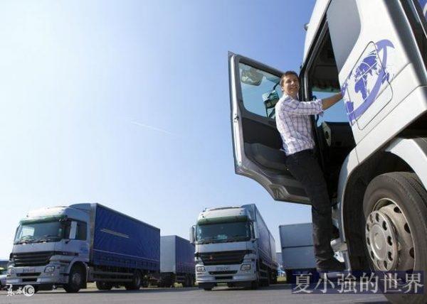 美國卡車司機現狀:收入高,工時短,有保障