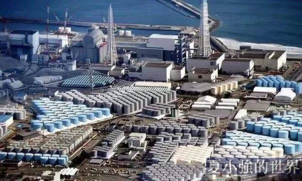 日本核廢水的八個真相