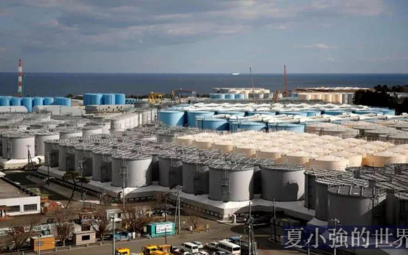 日本核廢水排放入海有多危險?