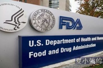 突發! FDA再次扮演上帝,暫停強生腺病毒疫苗的背後