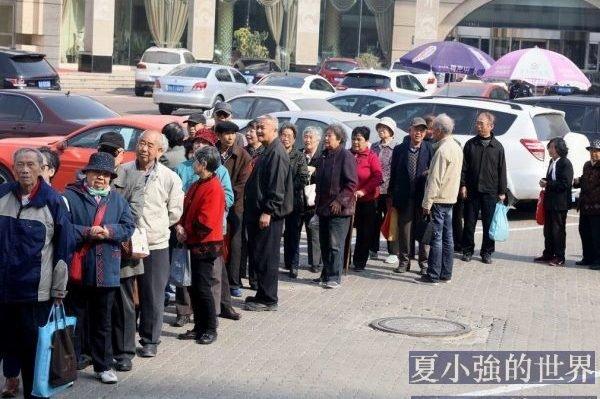 最危險的社會保險體系:中國社會養老保險