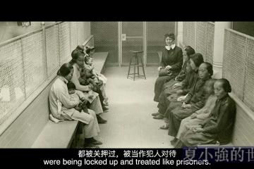泰坦尼克號的中國倖存者,他們後來經歷了什麼?