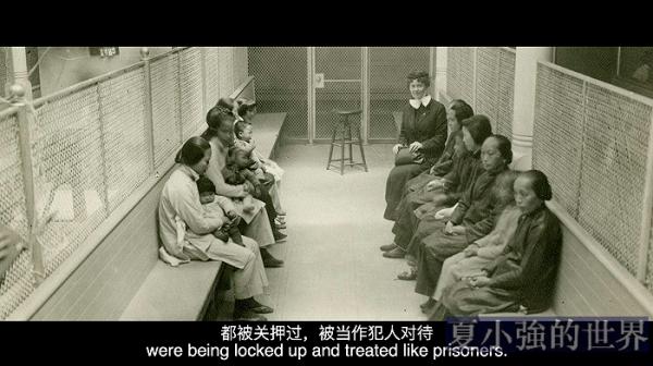 泰坦尼克號的中國倖存者