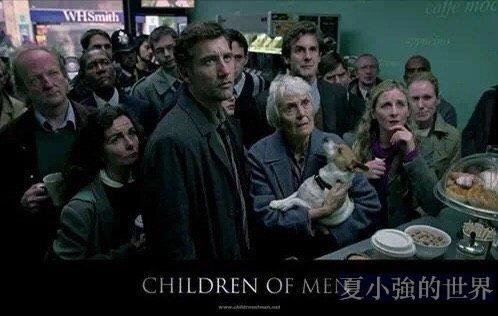 人類之子(2006)