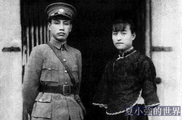 蔣瑤光與陸久之:蔣介石二女兒與二女婿的蹉跎人生