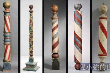 理髮店門口的三色柱,藏著一段血色歷史