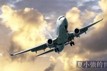 失事時這位飛行員不需要脊梁骨發涼