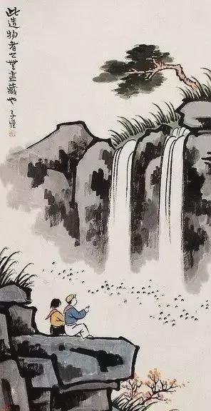 豐子愷:美與同情