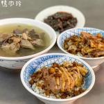 【高雄美食】西子灣美食推薦TOP11人氣必吃,美食配海景有夠享受!