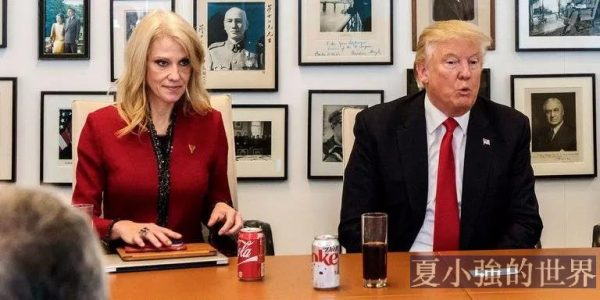 川普呼籲抵制可口可樂