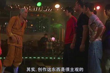 北京有家只開3年的酒吧,進去唱過歌的草根,都成了華語樂壇大神
