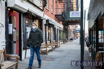 名家專欄:戴口罩非科學而是恐懼盲從象徵