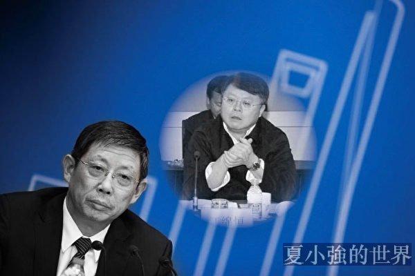 楊雄等五名「上海幫」高官的下場