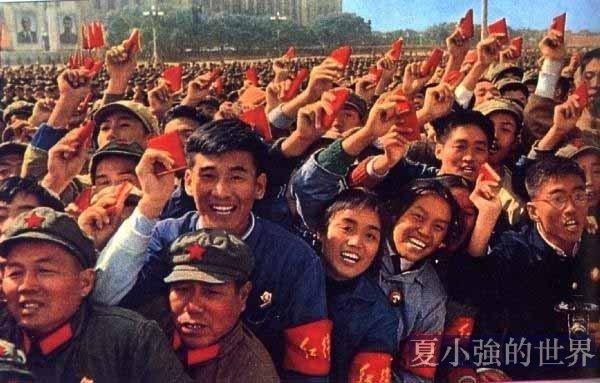 當愛國紅衛兵遭遇無祖國共產黨
