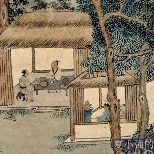 從古畫中看雅室陳置