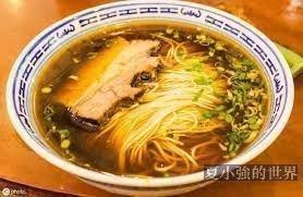 中國頂級麵條大全(收藏版)