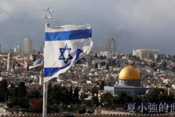 關於以色列,毀三觀的12個真相