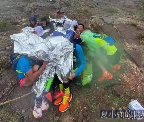 致命越野跑21人遇難,戶外失溫,離我們並不遠丨硬核生存指南