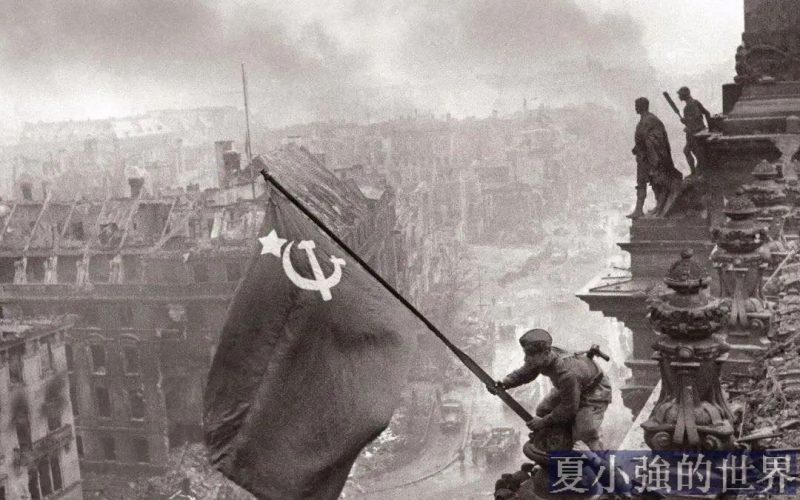 標誌性的德國會大廈勝利紅旗照,背後的各色謊言!