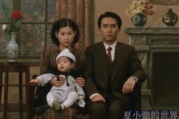 1895-2000:最真實的台灣