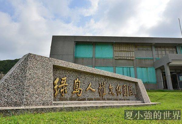 為了保住最後的台灣,蔣介石究竟殺了多少人?