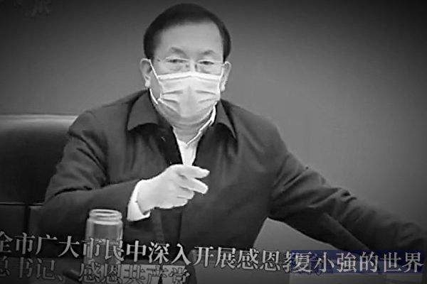 武漢書記王忠林升官 爆中共3潛規則