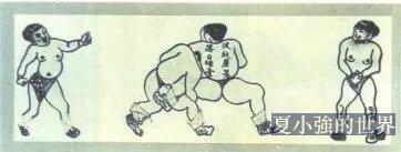 宋 相撲圖壁畫 山西晉城 摹本