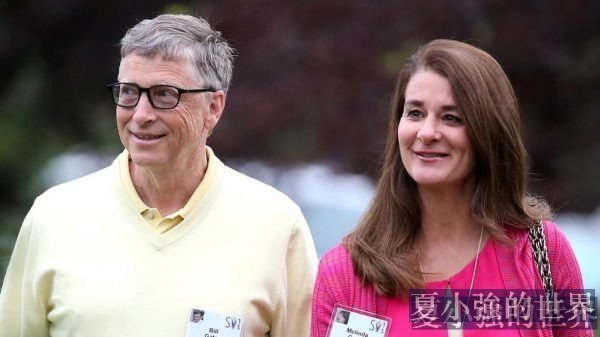 蓋茨夫婦離婚是為了避稅?是,又如何?