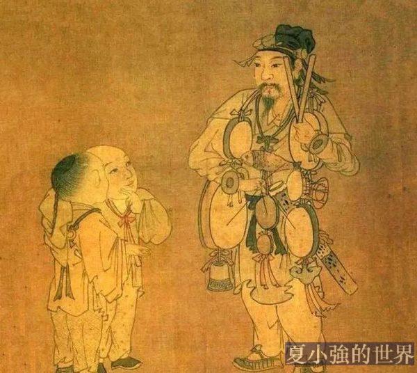北宋《雜技戲孩圖》蘇漢臣 台北故宮博物院藏