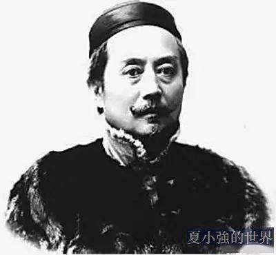 中國近代第一奇人:老外說,他比紫禁城更精采