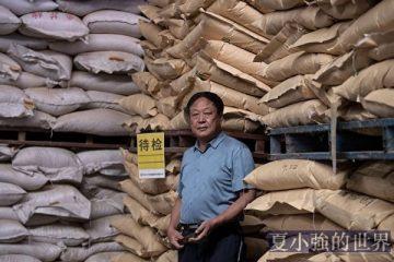 被關進監獄的中國億萬富豪